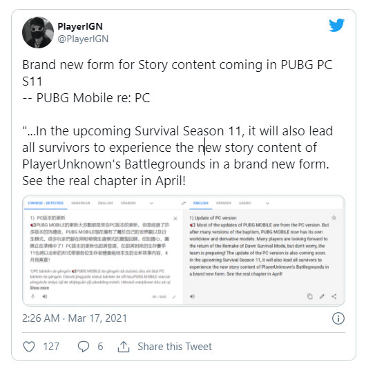 The twitter account say that the upcoming season will arrive soon!